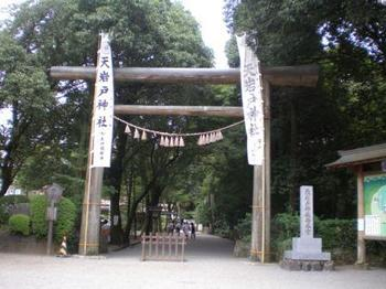 takachiho7.jpg